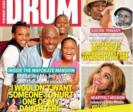 drum magazine news